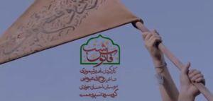 فراخوان مسابقه دانشآموزی گروههای سرود