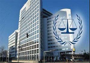 سرنوشت حکم دادگاه لاهه در رابطه با رفع تحریمهای آمریکا علیه ایران چه خواهد بود؟