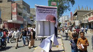 تظاهرات گسترده علیه نیروهای شورشی و ائتلاف غربی - عربی- صهیونیستی در جنوب یمن/ تصاویر منصور هادی و رهبران سعودی و اماراتی به آتش کشیده شد + تصاویر و نقشه میدانی