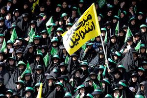 عکس/ حضور بانوان بسیجی در ورزشگاه آزادی