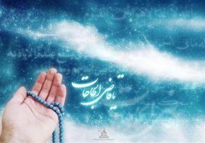 جایگاه «دعا» در کلامی از امام سجاد (ع)