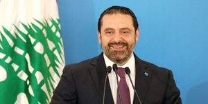 دولت لبنان بالاخره تشکیل شد