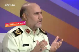"""فیلم/ نظر فرمانده پلیس تهران درباره""""دور دور"""""""