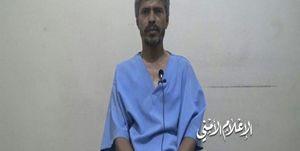بازداشت «مغر متفکر» ایجاد اغتشاش در یمن