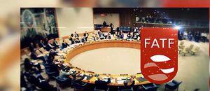 همه مخاطرات پذیرش شروط FATF به زبان ساده