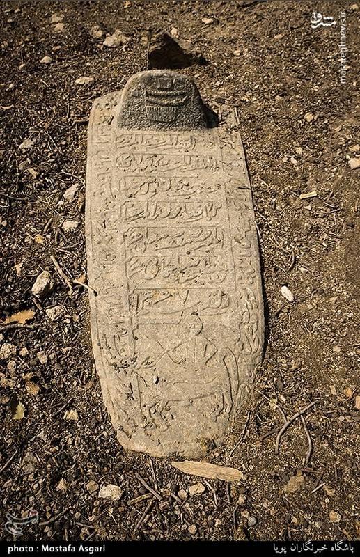 گورستان های باستانی لرستان