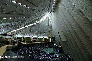 جلسه غیرعلنی مجلس درباره مرزبانان ربوده شده