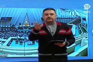 فیلم/ انتقاد تند مجری تلویزیون از مجلس!