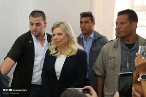 عکس/ دادگاه فساد مالی همسر نتانیاهو