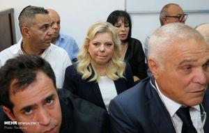 دادگاه فساد مالی همسر نتانیاهو