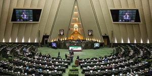چالشهای مجلس یازدهم  برای اصلاح ساختار بودجه