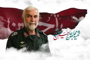فیلم/ توصیف سردار سلیمانی از لحظات آخر شهید همدانی