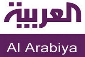 فیلم/ گزارش دروغ شبکه العربیه عربستان از حماس