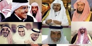 دستگیری، سرکوب، ترور و بایکوت از سوی بن سلمان