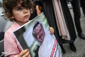 عکس/ تجمع مقابل سفارت سعودی در ترکیه