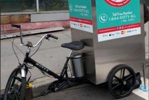 عکس/ دستشویی سیار سوار بر دوچرخه