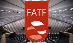 FATF نمایه