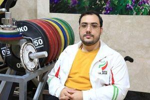 پانزدهمین طلای ایران با طعم رکوردشکنی