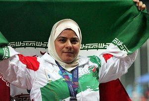 بانوی ایرانی با زدن رکورد طلا گرفت