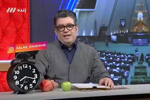 فیلم/شوخی رشیدپور با شعرخوانی نماینده مجلس!
