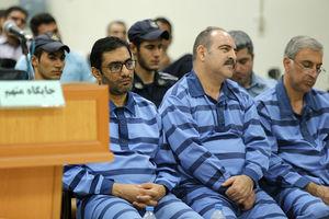 آغاز هشتمین جلسه دادگاه رسیدگی به اتهامات متهمان تلفن همراه