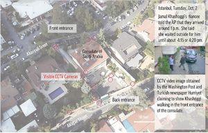 عکس/ دوربینهای مداربسته سفارت عربستان در ترکیه