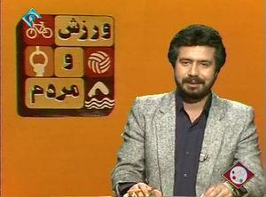 فیلم/ اجرای شادروان بهرام شفیع در دوران جوانی