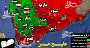 نقشه میدانی یمن.jpg
