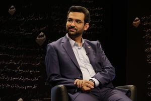 آذری جهرمی وزیر ارتباطات