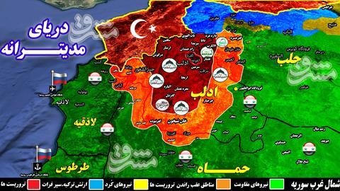 سرنوشت شمال سوریه یک ماه پس از توافق اردوغان و پوتین/ عقبنشینی ۱۵ تا ۲۵ کیلومتری تروریستها در استانهای حلب، حماه، ادلب و لاذقیه + نقشه میدانی
