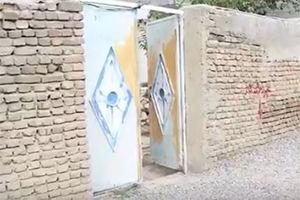 فیلم/ روایت محرومیت در حاشیه همدان