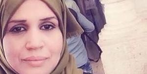 صهیونیستها یک زن را با سنگ به شهادت رساندند +عکس