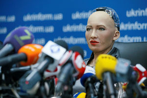 کنفرانس خبری سوفیا، ساخته شرکت هنسون در کییف