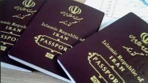 جعل پاسپورت برای پناهندگی به آمریکا  یا شهادت در سوریه!