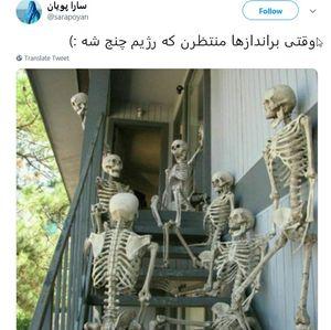 تصویر لو رفته از چند برانداز در انتظار تغییر رژیم!