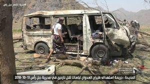 عکس/ جنایت خونین اماراتیها در یمن