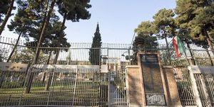 بازسازی سفارت آمریکا در تهران +فیلم