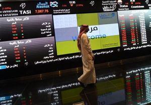 سقوط بورس عربستان به سبب پرونده خاشقجی
