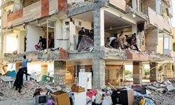 ماجرای نصب بنر زلزلهزدگان برای سارقان +عکس