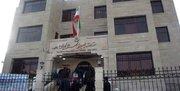 فیلم/ ماجرای بمبگذاری در سفارت ایران در آنکارا چه بود؟