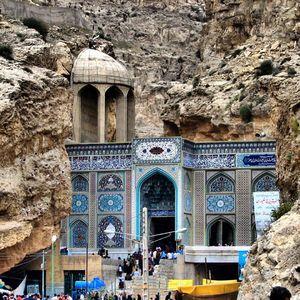 عکس/ امامزادهای در دِل کوههای گچساران