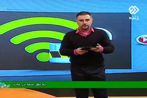 فیلم/ کنایه مجری تلویزیون به سرعت اینترنت آقای وزیر!