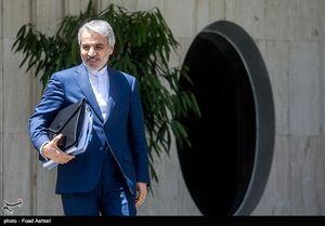 """نوبخت: """"بودجه ۹۸"""" پنجشنبه تقدیم مجلس میشود"""
