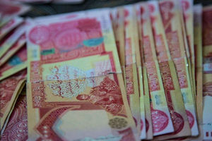 دینار را در عراق ارزانتر بخرید