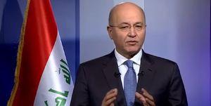 فیلم/ حمایت قاطع رئیسجمهور عراق از ایران در اجلاس مکه