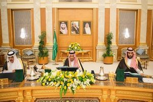 کابینه عربستان