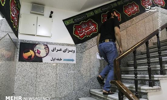 روند کُند سماح برای صدور ویزای زائران اربعین