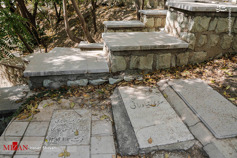 قبرستانی در خیابان آجودانیه تهران