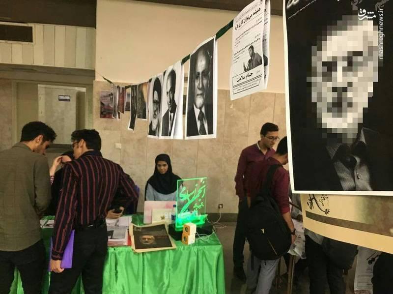 سخنرانی محکوم فتنه ۸۸ در دانشگاه خلیج فارس