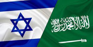 پرچم نمایه عربستان و اسرائیل